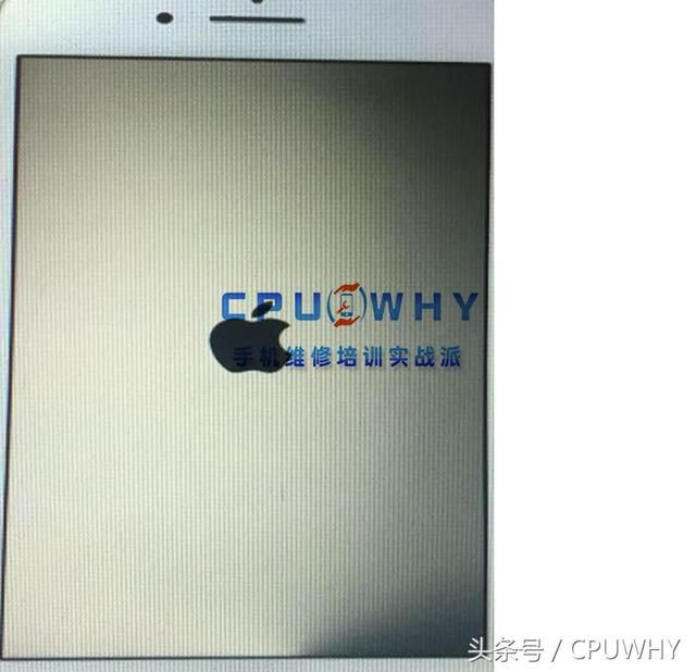 苹果手机8plus 显示背光电路维修