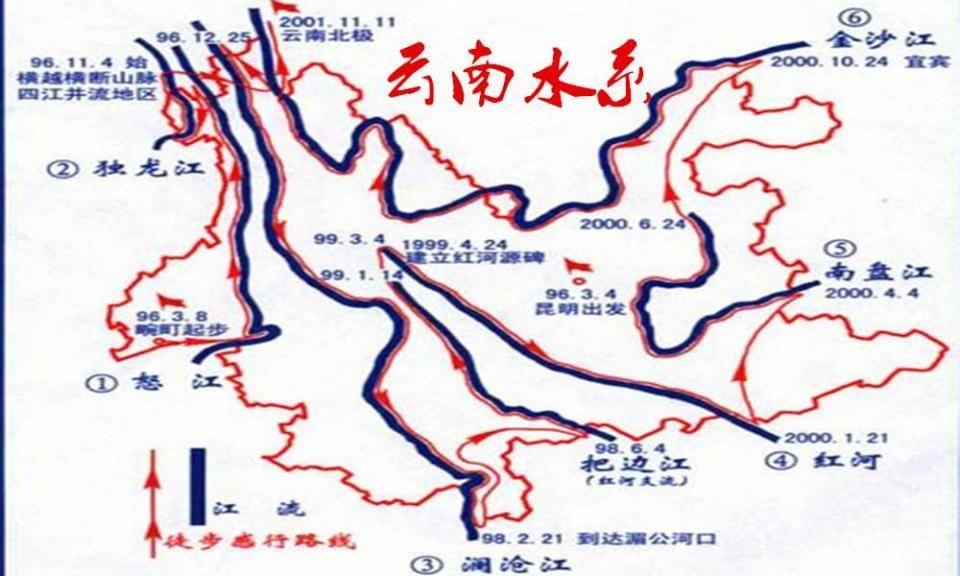 站位于云南省巧家县川滇交界的白鹤滩镇,上游与乌东德梯级电站相接,下