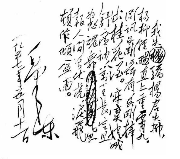 手绘线描江山背景墙