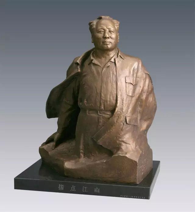 《指点江山》著名雕塑家曹春生作品 高42cm