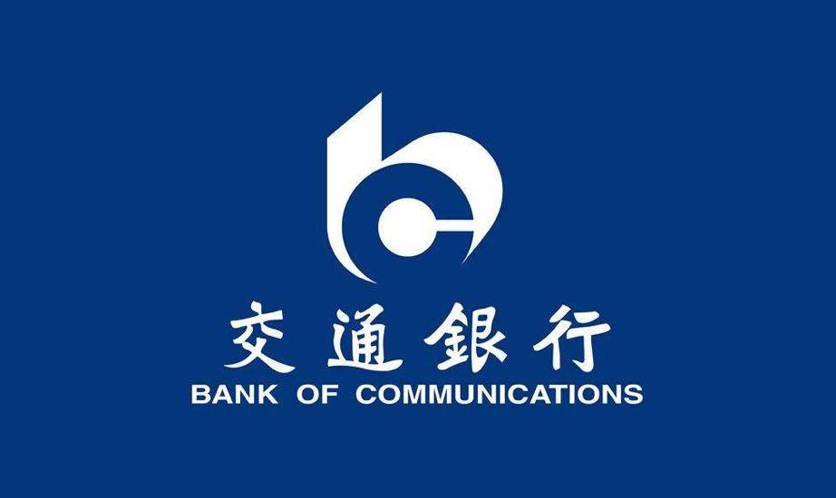 亚信科技logo矢量图