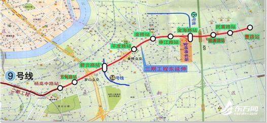 上海地铁9号线三期东延伸段结构贯通