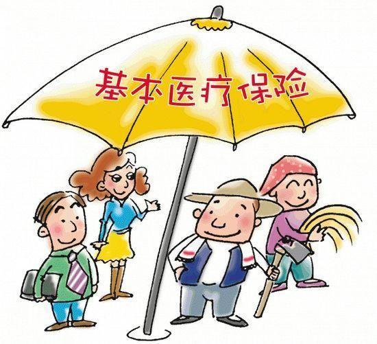动漫 卡通 漫画 伞 头像 雨伞 550_501