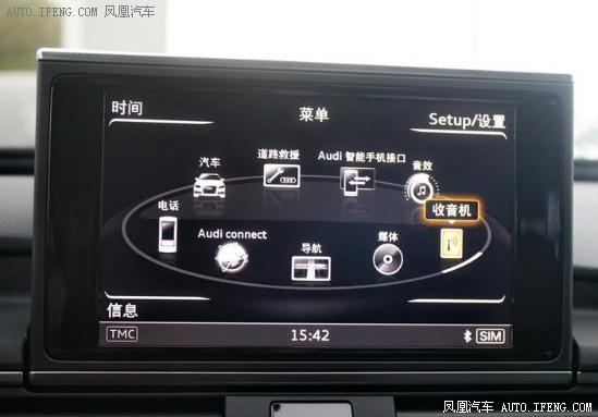 奥迪a6l最新配置图片优惠21万购车再送装饰大礼包