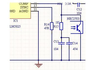 初学者必备开关电源中自激振荡的几种解决方法
