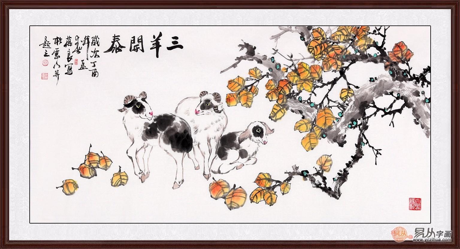 现代品质家居从挂一幅动物画做起
