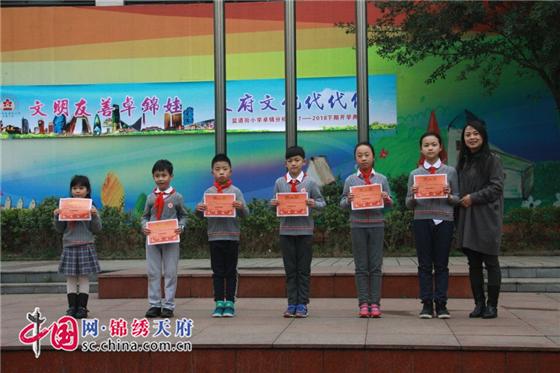 成都市盐道街分校卓锦下期举行2017-2018小学照片班v分校小学图片