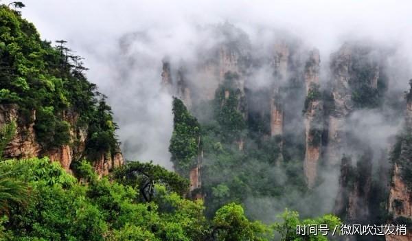 张家界自助游导游-郑州到张家界v导游自驾游攻略dota2攻略平妖乱图片