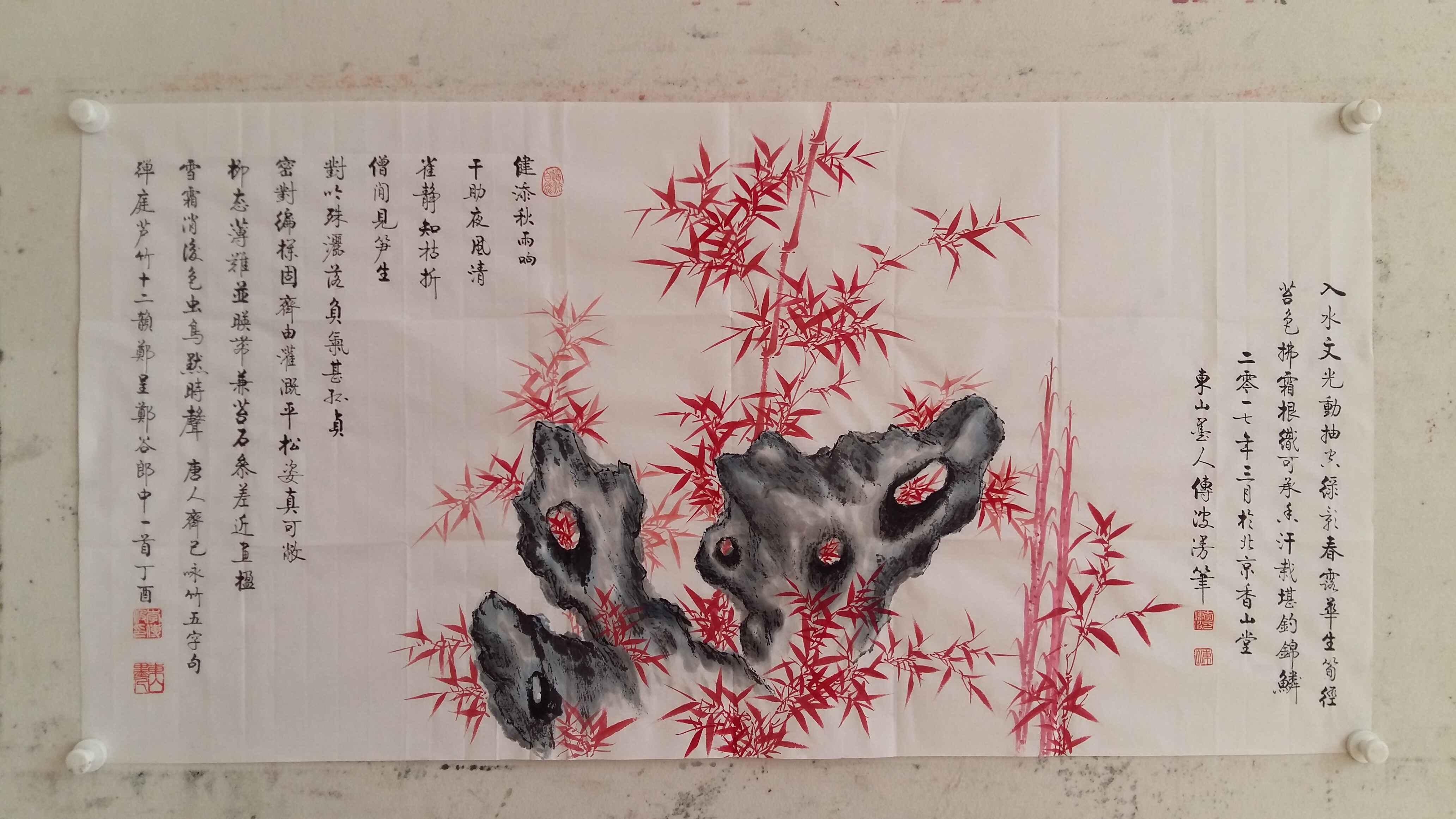 李传波精美国画竹子图欣赏 带你领略竹风神韵图片