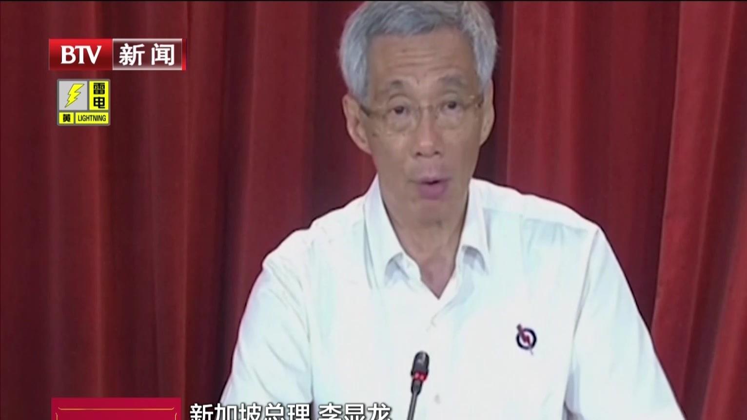 """""""人民行动党""""在新加坡国会选举中获胜"""