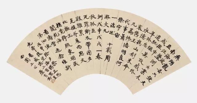 """笔者曾经在山东济南最大的酒店,看到一位""""中国头牌""""的""""大家""""的书法图片"""