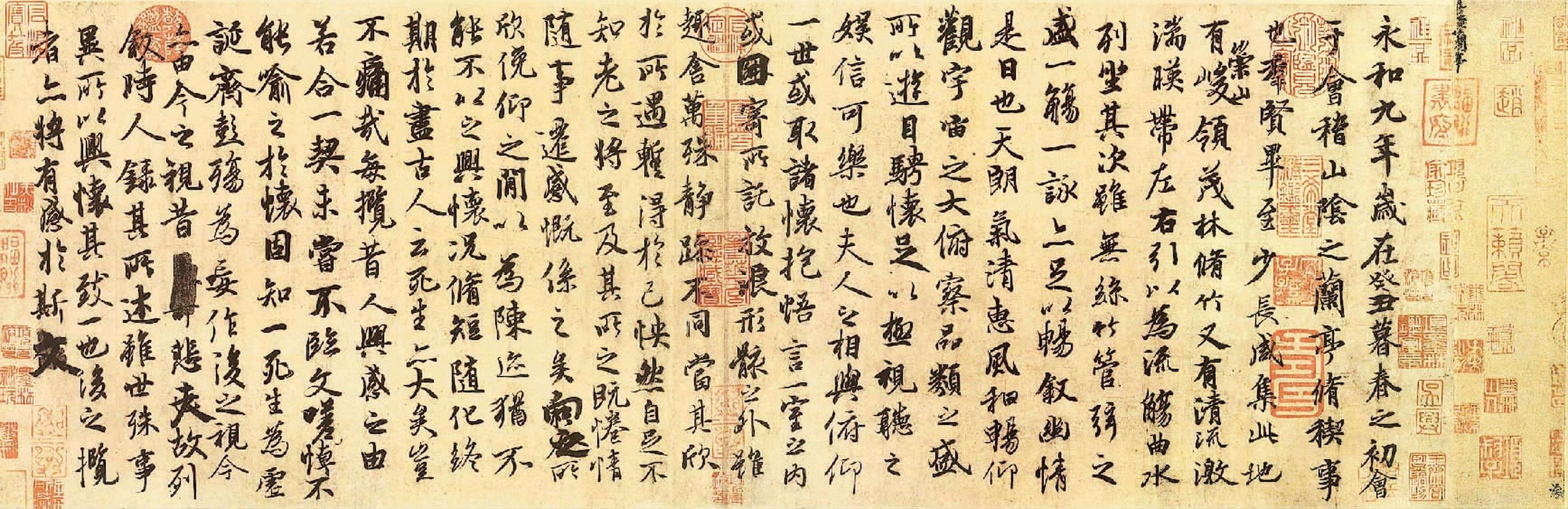 颜真卿是继王羲之后成就最高,影响最大的书法家.图片