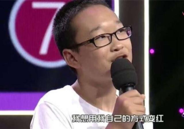 凭借着一首神曲《我的小可爱》,郭乐乐成功的用自己的独特的方式走红