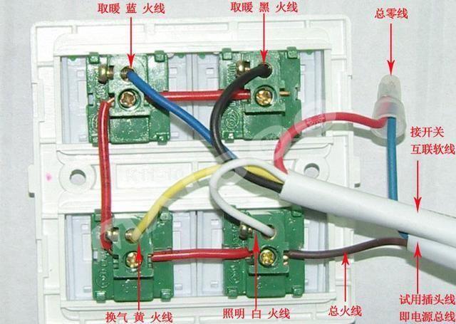 浴霸接线图 1,传统四灯浴霸接线图 正确的接法应该是这样.