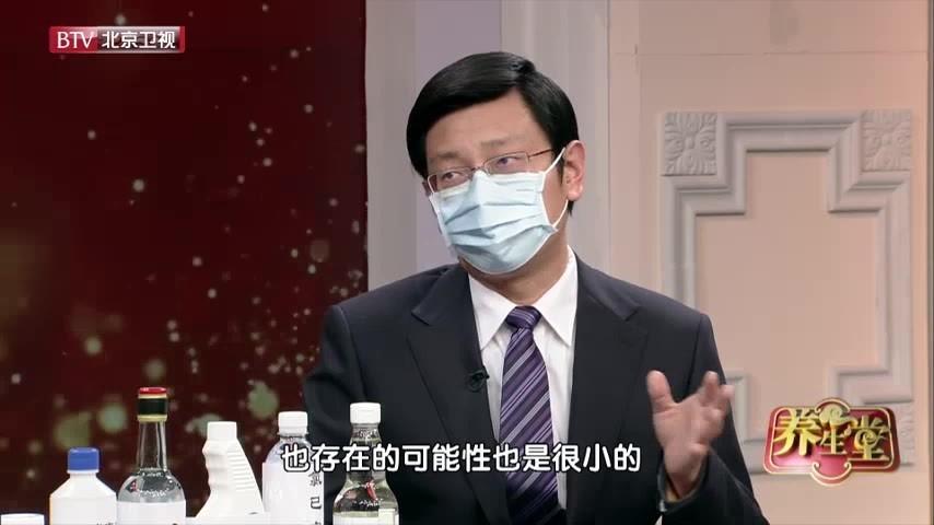 空气中到处都是新冠病毒吗