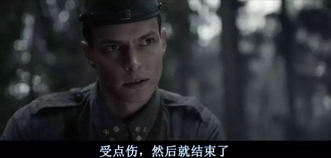芬兰电影无名英雄【相关词_ 芬兰电影无名战士】