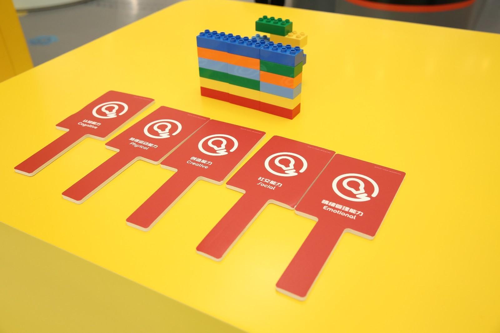 """六一儿童节,来乐高®玩具六一趣玩乐园探索""""玩有什么用?"""""""