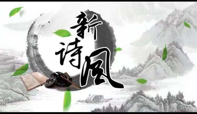 [新诗风○他们]王德安: 春天的小诗(三首)