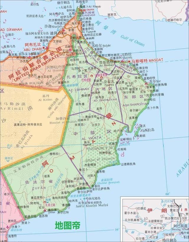 石油小国阿曼,扼守半个霍尔木兹海峡,为何那么低调?
