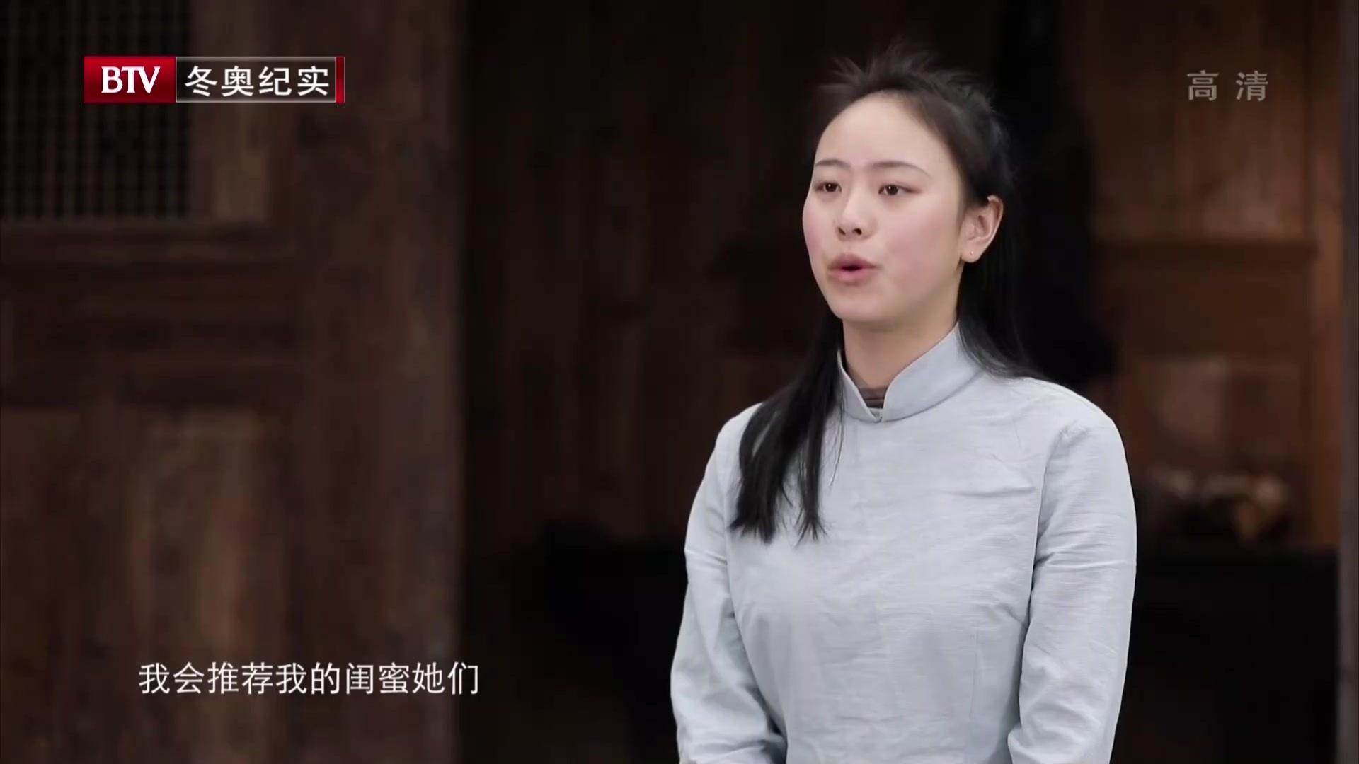 感受中国传统体育的魅力:民间体育运动  峨眉武术