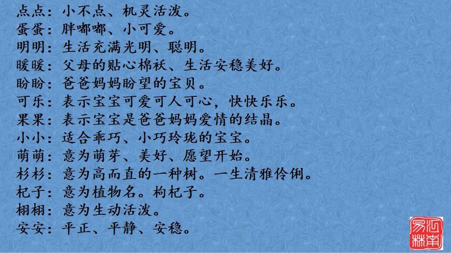 ��~j�Y瞂S��ۖ������_姓姜,可以取\