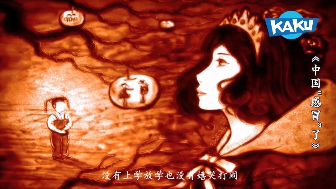 """公益歌曲《中国""""感冒""""了》:孩子眼中的抗""""疫"""""""