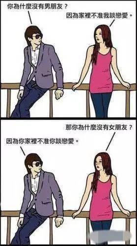 我和新来的女老师_爆笑趣图:新来的女教师,穿成这样,我盯着看了很久.