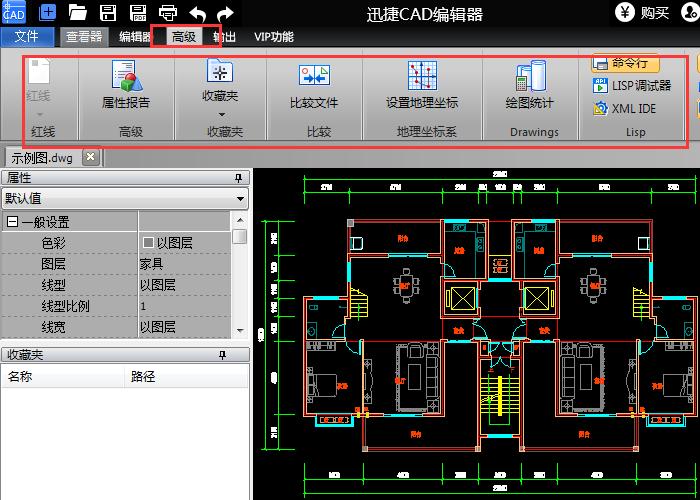CAD看图软件中的高级功使用使用技巧cad块更改的图片