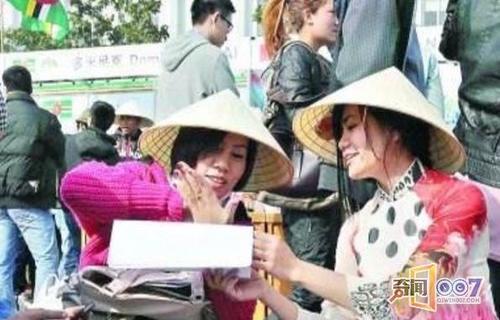 越南行业最赚钱的美女,最后一个过后v行业游客浴缸死库水美女图片