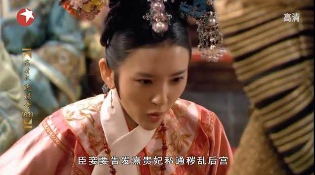 皇上凶猛_甄嬛传:滴血验亲时,皇上为何要打祺贵人的脸?这暗语谁