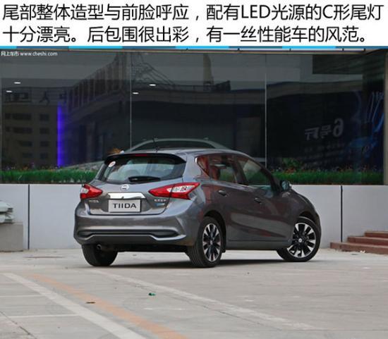 日产尼桑骐达现车报价 北京最高优惠价格外地落户