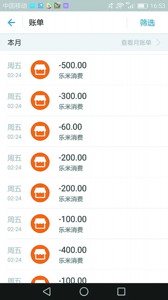 大学生用父亲看病钱网购万余元彩票 分文未中