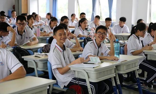 高中借读费一般钱?借读费收?高中:借洪雅县网友图片