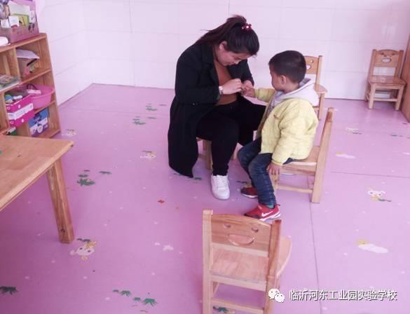 剪剪指甲真干净临沂南京路小学附属幼儿园小一班健康活动