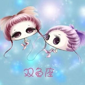 双鱼座的人渴望爱情,常常有人有意无意的撩一下她们就觉得遇到真爱了.