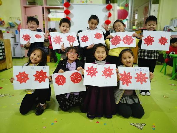 荥阳市第一幼儿园开展剪纸活动
