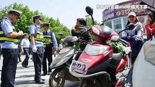 交警扣留电动车要交多少罚款