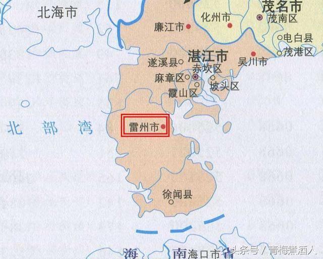 雷州市,旧称海康县,是广东省湛江市辖县级市,位于雷州半岛中部,东濒图片