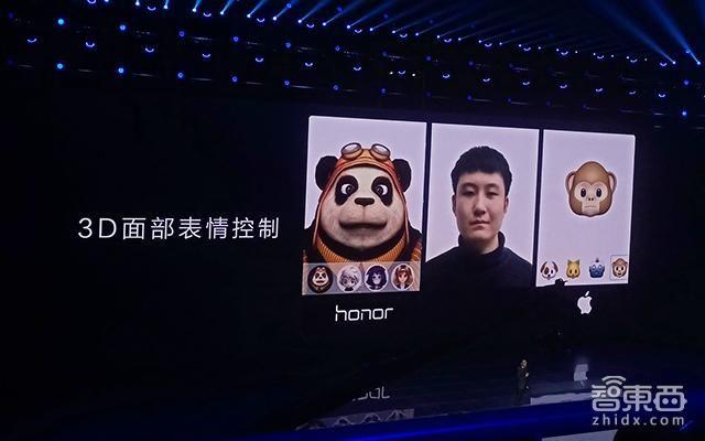 荣耀推表情V10,搭载麒麟970,现场叫板iPhone三连告白手机包图片