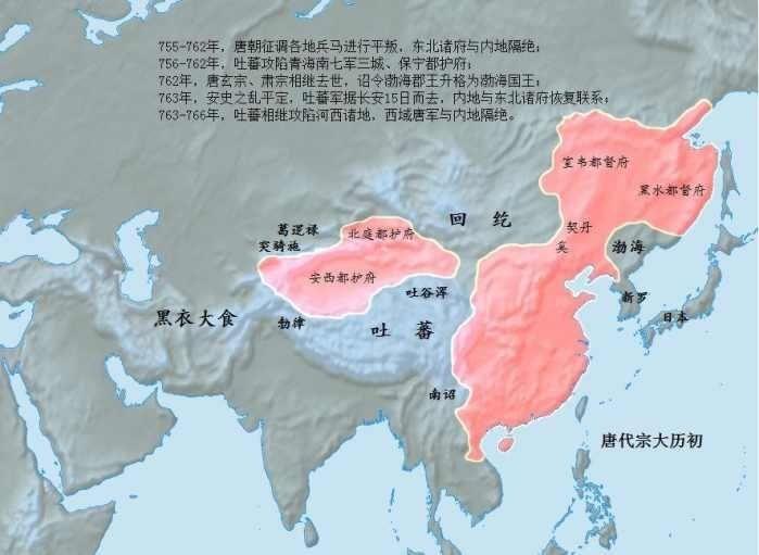 吐蕃借机控制了陇右十八州和安西四镇,一度攻陷唐朝都城长安.