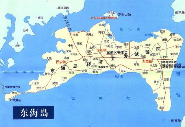 周末,我們去海邊看風景吧!廣東省內就有漂亮又好玩的海灘!