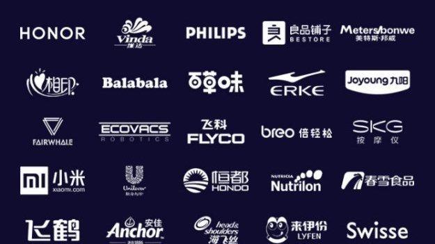 """苏宁易购公布""""品牌赢新计划"""" 携手商户共克时艰"""