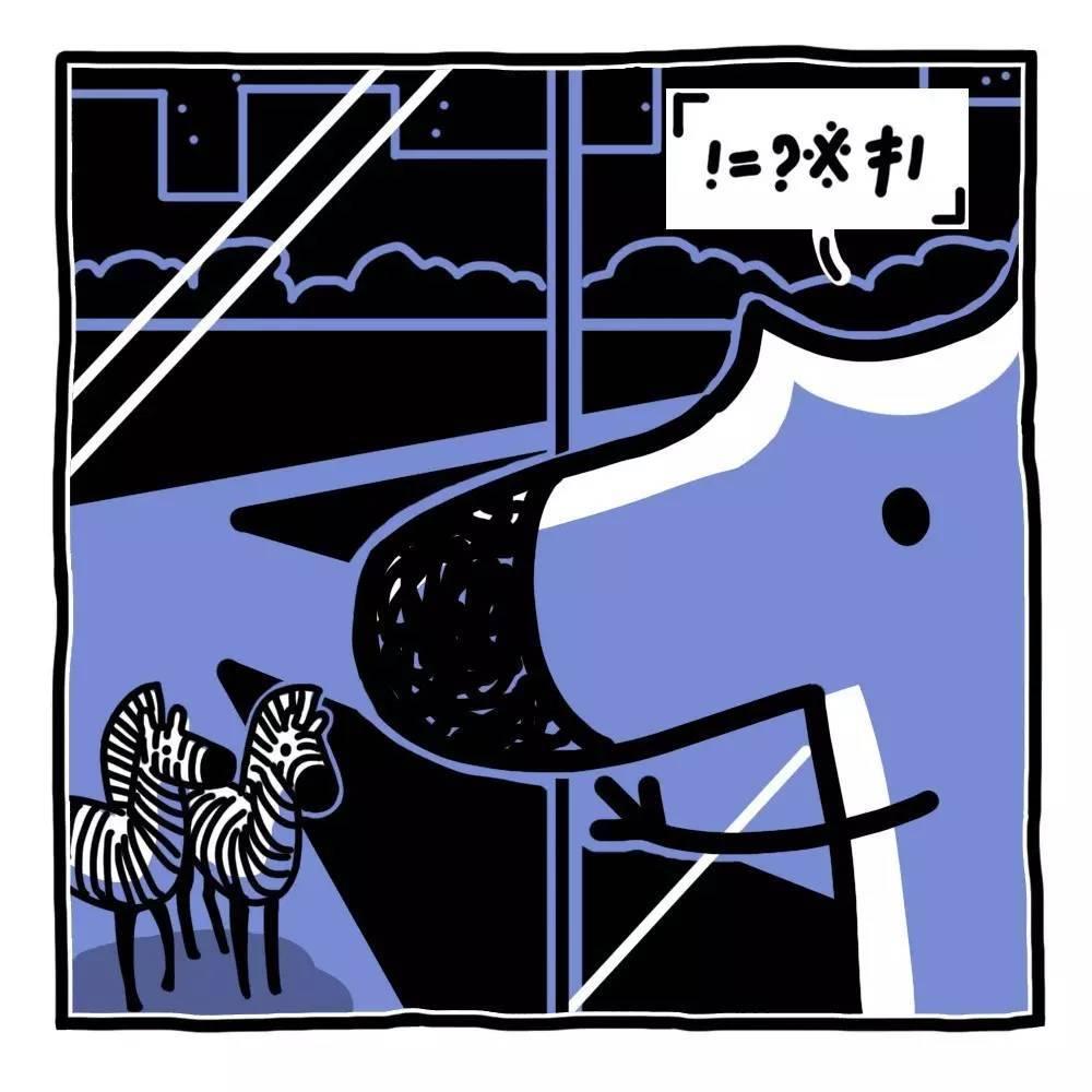 刘看山漫画斑马线的漫画变态绅士秘密图片