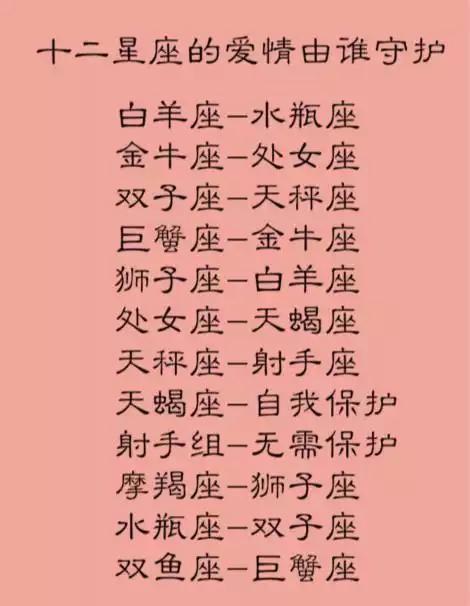 十二星座最适合的反派形象,最爱哭的十二星座排行榜