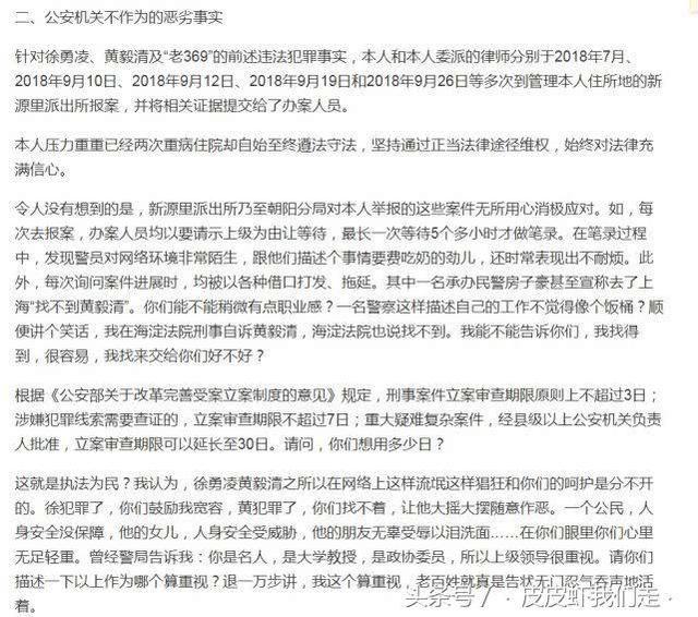 素材来自微博:小崔读书会