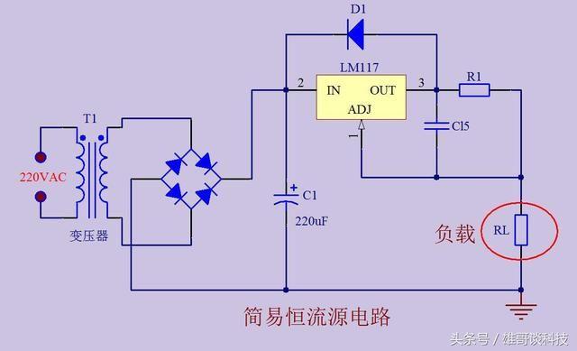 电路解析:lm117组成的恒流源电路