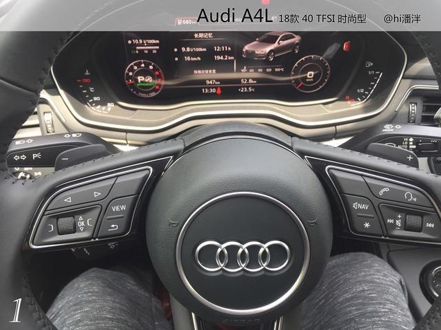 a4l 2018款30周年年型 40 tfsi 时尚型 多功能方向盘和奥迪虚拟驾驶舱
