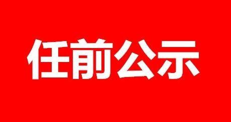logo 标识 标志 设计 矢量 矢量图 素材 图标 460_244