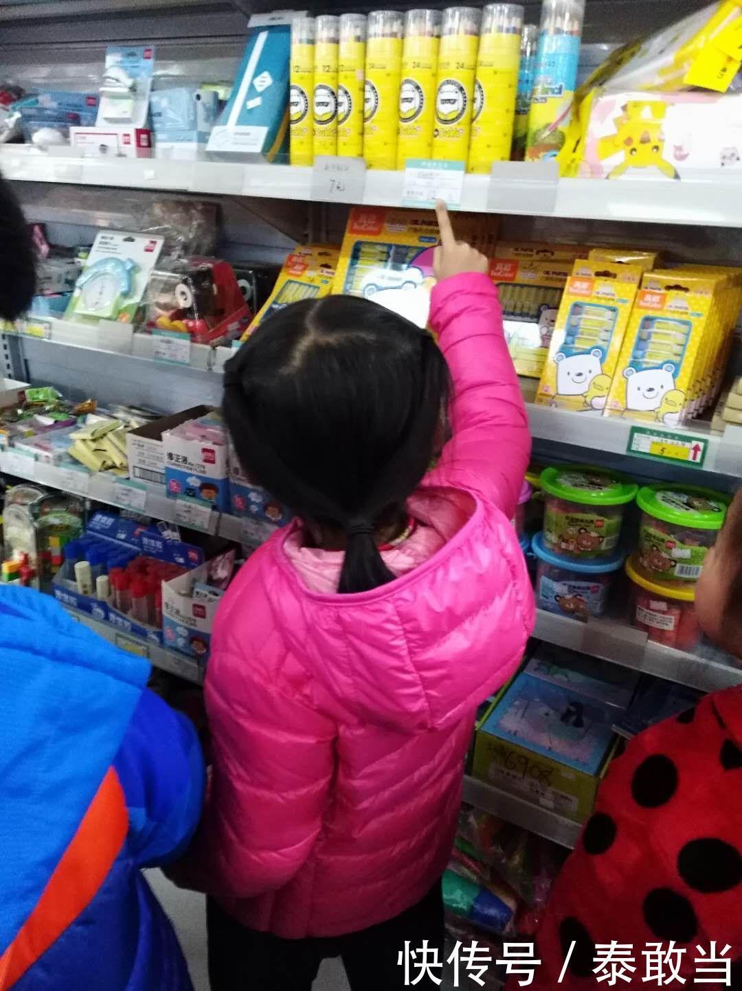 泰安市岱岳区角峪镇中心幼儿园组织孩子们到超市开展社会实践活动