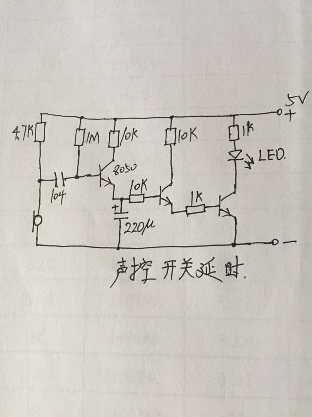 把发光二极管换成继电器(或可控硅)控制220v市电.